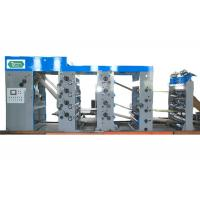 China Bottom-pasted Paper Bag Manufacturing Machine , Lime Bags Making Equipment wholesale