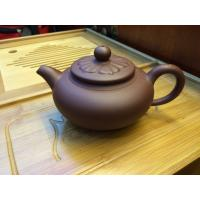 China 250cc Handmade Yixing Zisha Clay Teapot Set Gift Box Package Purple Grit wholesale