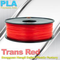 Quality PLA Filament  3d printer filament 1.75 / 3.0 mm PLA 3d print filament for sale