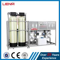 China RO Drinking Water Purification Treatment Two stage RO water treatment for ultra pure water Factory Wholesale on sale