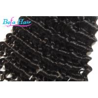 "China Black Women 8"" / 10"" Healthy Spiral Curl Mongolian Hair Extensions Weft wholesale"