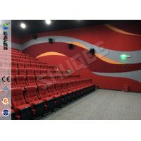 Quality Real Feeling Large Screen Hd 3D Cinema System For Holding 40 People for sale