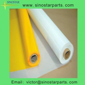 China Polyester or nylon silk screen printing mesh on sale