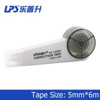 China Lightweight Eco Friendly Grey Plus Pen Correction Tape With Hard Plastic Case on sale