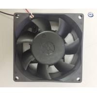 China 80 X 80 X 32 mm 12V dc axial conventional fan Factory manufacturing with dual ball bearing applies in electronic equipme wholesale