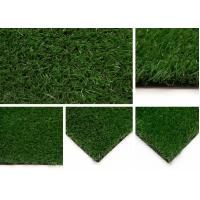 China PE Green Artificial Grass / Landscaping Grass Environmental wholesale