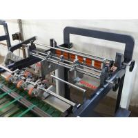 China Auto Sheet Cutting Machine Suppliers Smooth And Perfect Cutting Surface wholesale
