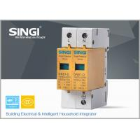 China 10 - 20KA Double phase surge protection device for installation in distribution boards wholesale