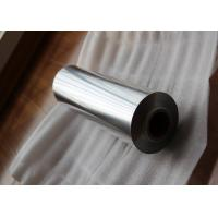 China Catering Aluminium Foil / Standard Aluminum Foil For Wrapping Sandwiches wholesale