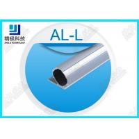 China Alum 6063-T5 Material Aluminium Alloy Pipe Silvery Color Vehicle Round Large Diameter wholesale