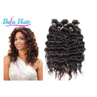 China Unprocessed French Curl Wet And Wavy Hair Extensions With Full Cuticles wholesale