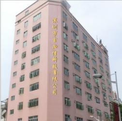 Shenzhen Yanbixin Technology Co., Ltd.