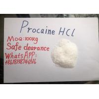 China Procaine Hydrochloride Local Anesthetic Powder For Infiltrating Local Anesthesia wholesale