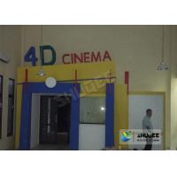 Quality 3 To 5 Capacity 4D Cinema System For Hollywood Bollywood Movies Editable Motion for sale