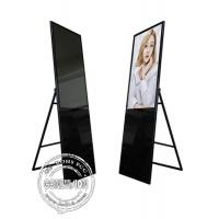 China Ultra Thin 49 Inch Vertical Portable Touch Screen Kiosk Interactive Digital Signage Kiosk wholesale