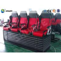 China 5D Digital Theater System PU Leather Seats Pneumatic / Hydraulic / Electronic wholesale