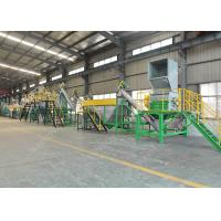China 304 Stainless Steel Plastic Washing Recycling Machine 500kg / H For PET Bottles wholesale