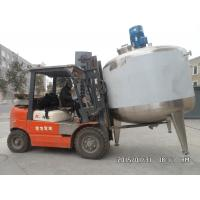 China Stainless Steel Mixing Tanks and Blending Magnetic Tanks wholesale