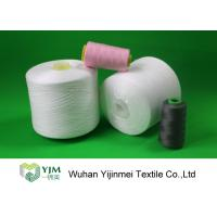 China High Strength Polyester Strong Polyester Thread For High Speed Sewing Machine wholesale