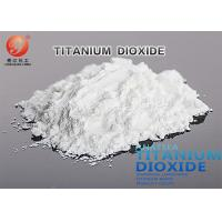 China CAS 13463-67-7 Good Gloss Anatase Titanium Dixoide A101 For General Use wholesale