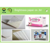 China A4 Coated Paper White Cardboard Sheets  Moisture Proof 700 * 1000mm wholesale