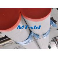 China Duplex Big Size EFW / ERW Stainless Steel Welded Pipe DN150 S31803 / S32750 / S32760 wholesale