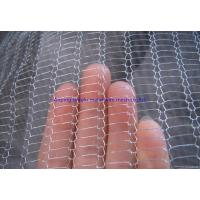 China Crochet Weaving Compressed Knitted Wire Mesh Filtering Screen Flat / Corrugated Type wholesale