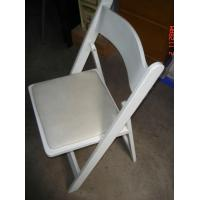 Buy cheap Folding Chairs (WF001) from wholesalers