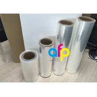 China Low COF High Slip Bopp Film Roll , Food Packaging BOPP Heat Sealable Film wholesale