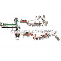 China SUS304 Stainless Steel Plastic Washing Recycling Machine Long Service Lift Time on sale