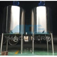 China 1200litres Sanitary Vacuum Liquid Mixing Tank (ACE-JBG-Ba) wholesale