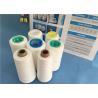 China Sewing Spun Polyester Yarn High Tenacity Polyester Yarn Twist S And Z wholesale