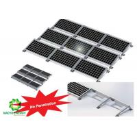 China PV Solar Energy Aluminum Brackets Solar Structure Ballasted Solar Mounting Systems / Solar Rooftop Mounting Structure on sale