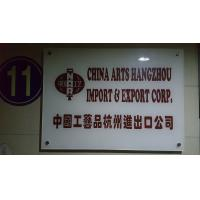 CHINA ARTS HANGZHOU IMP. & EXP. CO.,LTD.