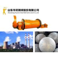 China 90mm Grinding balls power plant use forged grinding steel balls price East Asia on sale