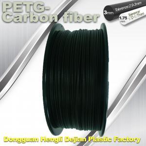 China High Strength Filament 3D Printer Filament 1.75mm PETG - Carbon Fiber Black Filament wholesale