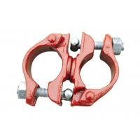 China Construction scaffolding swivel coupler clamps with Corrosion resistant wholesale