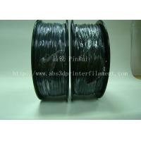 China Customized high rigidity ABS conductive 3d printing filament black wholesale