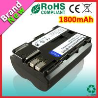 China Hot New Camera Battery BP-511 for Canon wholesale