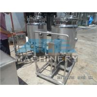 Quality Reliable Quality Mobile Liquid Storage Tank(Ointment,Cream,Lotion) for sale