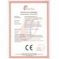 J&J Brother Medical (Yixing) Co., Ltd Certifications
