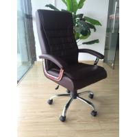 China Traditional Black Office Furniture Chairs Adjustable Height Indoor Application wholesale