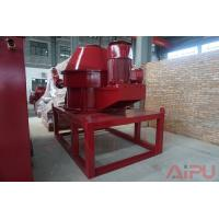China Aipu Oilfield drilling waste management vertical cutting dryer for sale wholesale