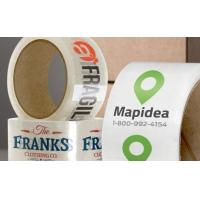 China Customized Size Packaging Labels Stickers With Label Machine Printing wholesale
