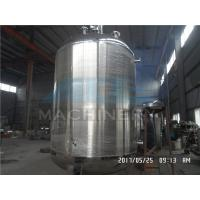 China Stainless Steel Pharmaceutical Industry Use Mixing Tank Economical Vacuum Dispersing Mixing Tank wholesale