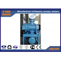 Quality High Pressure Roots Rotary Lobe Blower100KPA 1500m3/min for Chemical , Metallurgy for sale