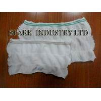 Highly Stretchable And Breathable Disposable Maternity Briefs Use With Sanitary Pad