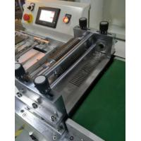Buy cheap 40x40x32cm 38kg High Efficiency LED Cutting Machine / V Groove Pcb Cutting from wholesalers