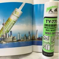 Quality Corrosion Free Metal Silicone Sealant Plate Glass Roofing Heat Resistant for sale