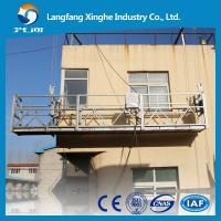 Buy cheap External mounted window cleaning gondola, safety lock ,hoist motor, gondola product
